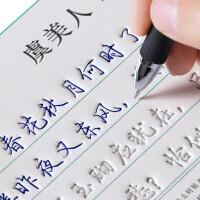 成人字帖行楷书速成凹槽钢笔硬笔行书男女生练字帖神器书法字贴