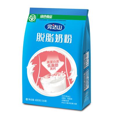 完达山脱脂奶粉400克 成人奶粉完达山官方旗舰店,5件8折,满150元包邮。