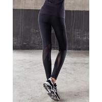韩国健身服女套装速干背心夏季跑步运动服显瘦裤子修身瑜伽服 5076#长裤