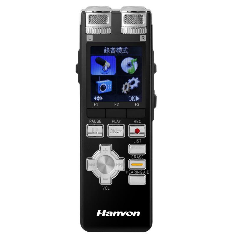 汉王(Hanvon)录音笔专业微型远距离降噪双供电充电立体声高清V8000/8G黑色