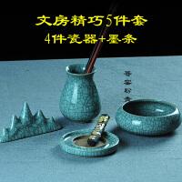 龙泉青瓷文房四宝用品套装笔洗砚台笔架笔筒书法毛笔初学陶瓷用具