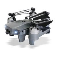 折叠无人机航拍 迷你遥控飞机VR定高专业四轴飞行器