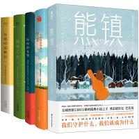 外婆的道歉信+清单人生+熊镇+时间的礼物+一个叫欧维的男人决定去死 弗雷德里克 巴克曼作品全集5册 外国小说畅销小说