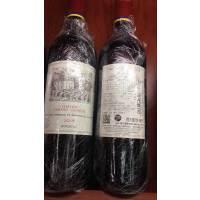 法国原瓶进口拉菲天堂葡萄酒750ml