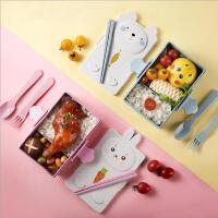 家居卡通乐园双格饭盒日式分格便当盒双层学生带饭午餐盒