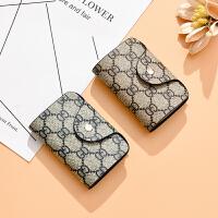 新款百搭多卡位防消磁卡包女式小巧薄卡片包卡夹卡套一体包男卡包