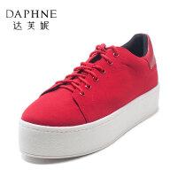 Daphne/达芙妮正品女鞋 春新款时尚系带舒适厚底单鞋帆布鞋女学生鞋