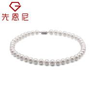 先恩尼珍珠 淡水珍珠项链 珍珠 强光圆润 大珍珠XZZ62701