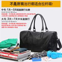 男士旅行包手提包大容量旅游男包健身短途商务出差单肩行李包袋皮 黑色+耐磨耐刮 中