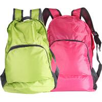捷昇 便携收纳背包可折叠收纳包户外旅行双肩背包轻盈收纳背包-A