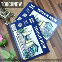 Touch new马克笔专用本 手绘设计绘画本A5马克笔专用纸