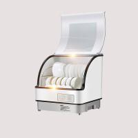 洗碗机全自动消毒烘干迷你小型独立台式智能刷碗机