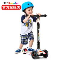 儿童滑板车折叠踏板车滑滑车玩具涂鸦四轮闪光