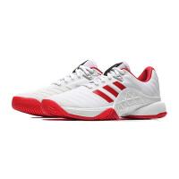 【7.18开抢 满100减20 满279减100】adidas阿迪达斯女子网球鞋网球训练比赛运动鞋CQ1726