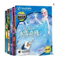 5册儿童有声读物迪士尼故事书英汉双语图画书套装幼儿绘本儿童3-6周岁冰雪奇缘书籍白雪公主海底总动员书迪士尼英语家庭版图