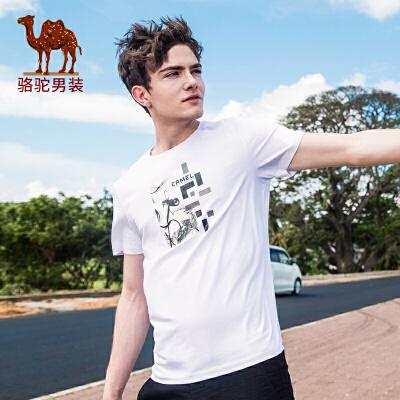 骆驼男装 2018年 夏季新款青年休闲短袖T恤 微弹圆领印花棉质上衣