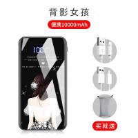 充电宝20000毫安大容量可爱卡通超萌苹果oppo手机通用便携迷你潮款少女生款玻璃移动电源