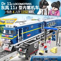 拼装城市系列7乐高火车积木男孩8-10岁玩具6电动高铁轨道和谐号
