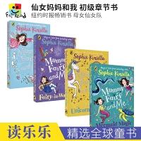 【首页抢券300-100】Mummy Fairy and Me Collection 仙女妈妈和我4册套装 女孩英文初级