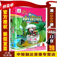 中央人民广播电台小喇叭经典童话广播剧 丑小鸭(4CD)车载音频(无图像)光盘碟片