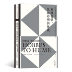 科普勒斯顿哲学史(第5卷)・英国哲学:从霍布斯到休谟