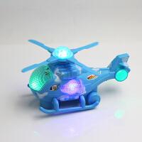 儿童玩具飞机电动地面行驶直升机 万向轮灯光音乐宝宝1-2-3-4岁