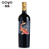 傲鱼智利原装原瓶进口红酒傲鱼珍藏赤霞珠干红葡萄酒2015年750ml*1