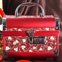 婚庆用品铝合金新娘首饰盒梳妆盒 带密码化妆箱新娘结婚礼物 红色金心款-密码款(圆角)