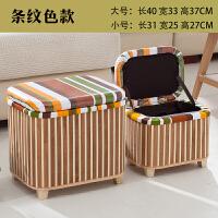 竹编收纳凳储物凳简约换鞋凳儿童穿鞋凳实木坐凳储物箱可坐人