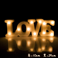 结婚房装饰灯浪漫英文字母灯LED数字灯表白生日求婚布置创意用品