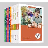 张之路儿童文学精选集(共九册,5童话+2小说+2杂文,给孩子更全面的阅读营养)
