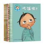 0-3岁幼儿生活情景游戏绘本-和我一起玩:全6册