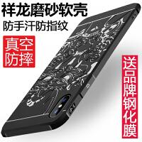 iphone x手机壳 苹果X保护套 苹果x iPhone10 保护套硅胶防摔全包软壳男款个性创意龙纹软套