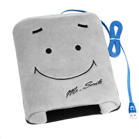 伊暖儿 新品USB暖手鼠标垫电暖发热鼠标垫-中灰色笑脸(基准型)
