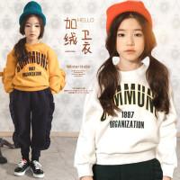 女童加绒卫衣冬季新韩版童装中大童冬装潮衣儿童加厚套头上衣
