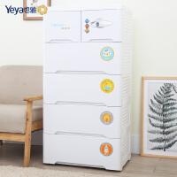Yeya也雅 抽屉式塑料婴儿收纳柜宝宝衣柜 儿童储物柜五斗柜整理柜