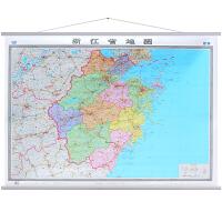 浙江省地图挂图2017新版1.5米X1.1米 办公室高清正版整张大幅面防水覆膜 行政区划标注 交通信息