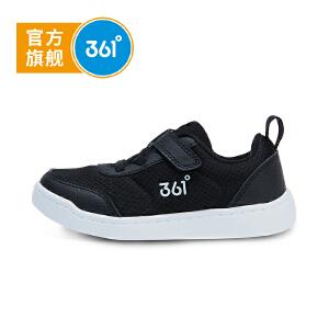 361度童鞋 男女童滑板鞋18秋季新款小儿童休闲鞋宝宝透气鞋子 N81834701