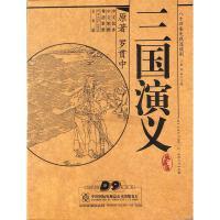 新华书店 原装正版 八十四集电视连续剧 三国演义 上下14片装DVD9