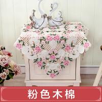 床头柜罩 冰箱布艺盖布绣花镂空田园欧式美式盖巾小桌布布艺台布
