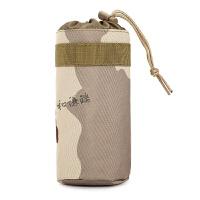 户外保温水杯套水壶套户外水壶包军迷彩水壶袋迷彩挂包附包配件包