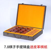 大红酸枝中国象棋大号折叠便携皮革棋盘实木棋盒红木象棋套装
