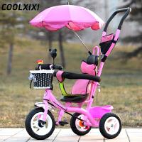儿童三轮车手推车宝宝童车小孩自行车脚踏车1-3-5岁