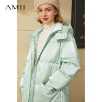 Amii极简休闲大码白鸭绒亮面羽绒服年冬季新款加厚长款外套女