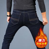 弹力加绒牛仔裤男直筒宽松加棉男裤子青年修身韩版男长裤冬季加厚