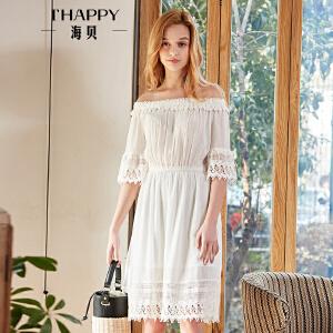 海贝2018夏装新款女镂空蕾丝花边一字领露肩松紧腰白色短袖连衣裙