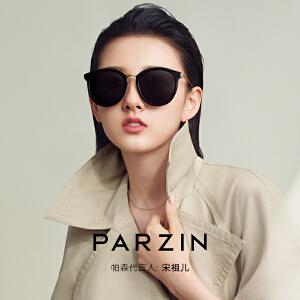 帕森偏光太阳镜 女士复古时尚大框修脸潮墨镜驾驶镜 2018新品9913