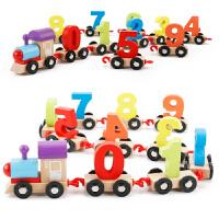宝宝儿童木质拼装拖拉托马斯小火车积木男女孩玩具车2-3-4岁 数字小火车