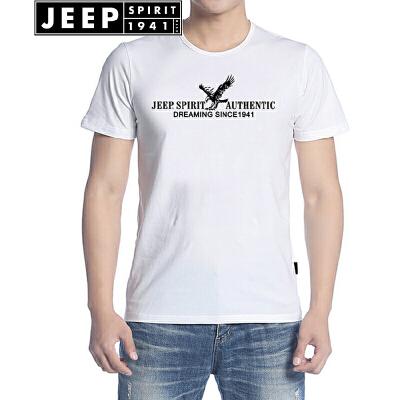 JEEP吉普正品短袖t恤男夏季圆领打底衫舒适棉质薄款运动休闲汗衫