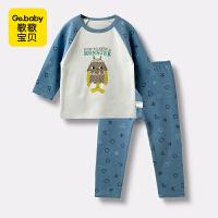 歌歌宝贝宝宝秋衣秋裤套装幼儿衣服儿童内衣0男童1女童4岁